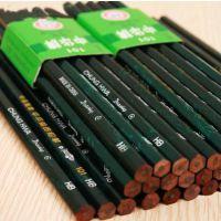 2B素描学生铅笔 中华牌绘图铅笔 带防伪儿童写字铅笔批发