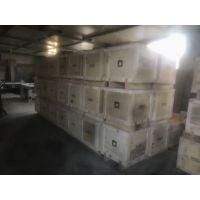 钢带箱 木箱 托盘 进出口箱 热塑包装等