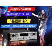 专业音响设备 H-400KTV功放机 家庭功放机 酒吧功放舞台会议功放