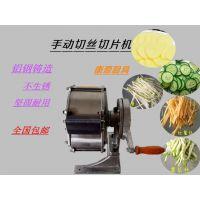 土豆切丝切片机 手摇式切丝机手动切丝切片机多功能切菜器饭店厨