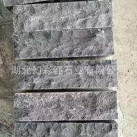 黑色莱姆石 黑色石灰岩 外墙装饰 质地坚硬光泽多彩 宜昌厂家供应