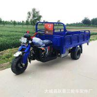 供应燃油正三轮摩托车五轮双顶自卸农用运输载货宗申隆鑫支持定制