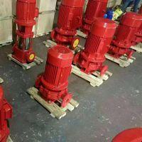 哪里有卖XBD4/70-SLH Q=70L/S H=40M,消防泵电机连接