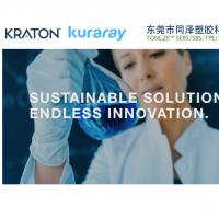 东莞市同泽塑胶科技有限公司