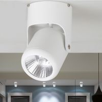 led背景墙射灯cob客厅照画灯聚光7w15w吸顶式免开孔明装灯吸顶灯