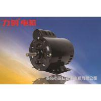 钢板电机|YYG6312|180W|1/4HP|110V~230V宽电压力的电机