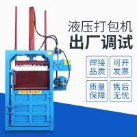 液压打包机废纸箱打包机的液压系统维护操作方法