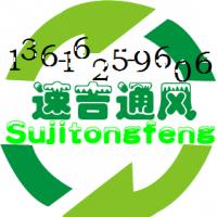 吴江经济技术开发区硬修机电维修服务部