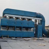 嘉志环保 VOCs有机废气催化燃烧设备厂家 汽修厂废气处理设备