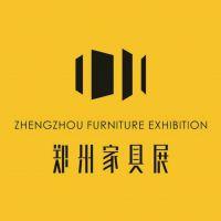 2019第九届郑州家具木工机械及原辅材料展览会