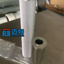 黎明液压滤芯型号STZX2-400×30、STZX2-400×40
