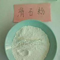 厂家直销工业滑石 超细超白滑石粉涂料级 细度600起超细膨润土硅灰粉碳酸钙