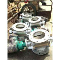 供应304材质卸料器 电动卸灰阀价格---金阳环保