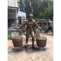 甘肃朝弘专业生产玻璃钢、铸铜、锻铜、不锈钢雕塑