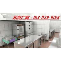 北京商用不锈钢厨房设备-后厨灶具水池维修安装-北京油烟管道清洗改造安装