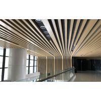 铝方通吊顶-江苏南京U型方通吊顶和V型铝方通吊顶及批发厂家