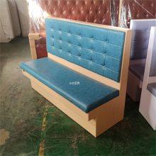 防城港日式料理店卡座沙发,板式家具定制商
