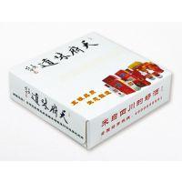 抽纸定做抽纸盒1000盒只要520元全国包邮印广告承德武安天门