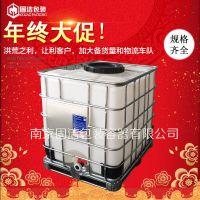 吨桶厂家供应全新1000l大口径滚塑吨桶敞口吨桶化工桶