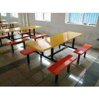 阳江职工食堂餐桌椅款式 广东餐桌椅厂家支持定制餐桌款式 彩色