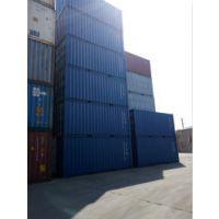 《集装箱供应商》各类尺寸二手货柜供应全新集装箱 框架箱低价出售