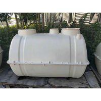 高品质的玻璃钢化粪池 模压化粪池处理生活污水设备
