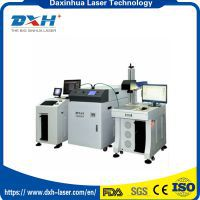 供应200W 300W 500W光纤传输激光焊接机