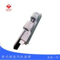 广州暗装机FP-102WA冷暖水卧式暗装风管机现货