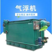 上海豆制品污水处理设备 污水净化设备气浮机