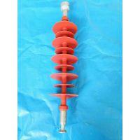 悬式复合绝缘子FXBW4-35/70/100生产厂家