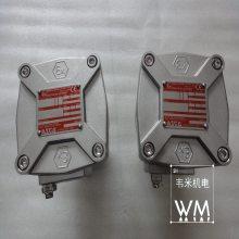 韦米机电供应工程机械电磁阀WSNF8327A620 质保一年1件起售