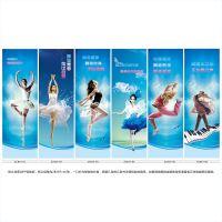 学校舞蹈教室布置标语口号宣传画 舞蹈培训班挂图海报墙贴画SCB14