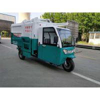 新能源电动挂桶式垃圾车 3方箱体 设计合理 安全可靠环卫工人的好助手