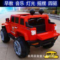 吉普儿童电动汽车 双座超大四轮双驱越野遥控汽车 玩具童车 皮卡