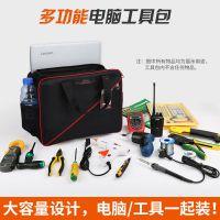 提供多功能电工工具包 加厚电脑手提单肩包 家用维修五金工具袋