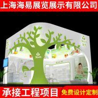 广告展柜制作青岛 活动策划展会设计搭建 商场展示柜方形展台