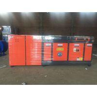 VOC光氧催化废气净化器邢台低温等离子净化器