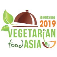亚洲素食展Vegetarian Food Asia 2019