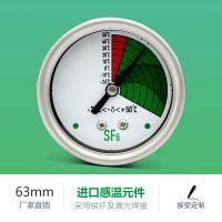 供应 密度表 压力表 SF6气体密度表