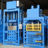 厂家供应 秸秆打包机 秸秆液压压块机打捆机 青贮牧草压捆机