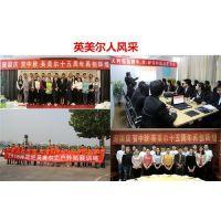 北京牛羊预混合饲料厂 专业生产牛羊预混合饲料厂家