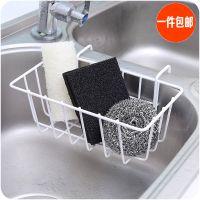 居家水槽铁艺沥水篮收纳挂篮创意厨房清滤水架子水池清洁品置物架