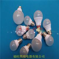 卫生间照明2w3w5w7wLED球泡灯厂家,楼梯过道长寿命LED灯泡