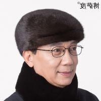 冬季保暖冬季男士整皮水貂皮草帽子中老年人冬天户外保暖老人帽真