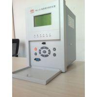 电弧光继电器6通道 厂用变保护测控DRK-环网柜箱变线路变压器监控