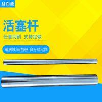 无锡活塞杆厂家长期供应活塞杆镀铬棒精密光轴活塞杆定制各种直径