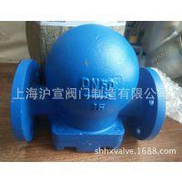 厂家生产FT44疏水阀 倒吊桶式疏水阀 上海沪宣汽水分离器