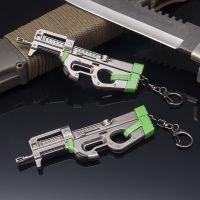 堡垒之夜FORTNITE周边 P90紧凑型冲锋枪钥匙扣 玩具模型 合金武器