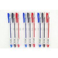 辉柏嘉中性笔0.38/0.5/0.7mm透明笔杆签字笔学生考试水笔办公文具