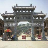 石雕村口牌坊牌楼厂家 新农村社区石材大门 质量保证